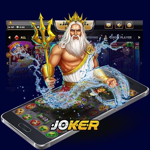 Joker APK Download